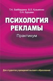 Психология: оперантное научение - бесплатные статьи по психологии в доме солнца