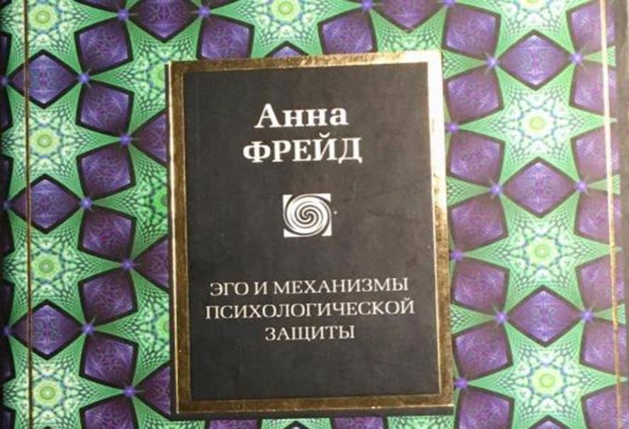 Фрейд, анна — википедия с видео // wiki 2