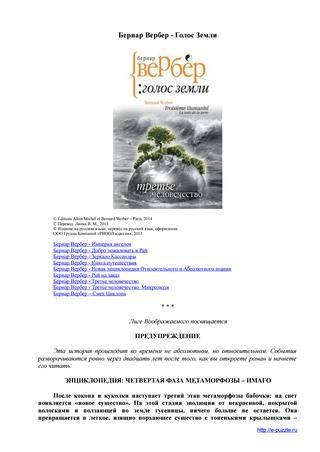 Клаустрофобия. причины, симптомы и признаки, лечение, профилактика патологии. :: polismed.com
