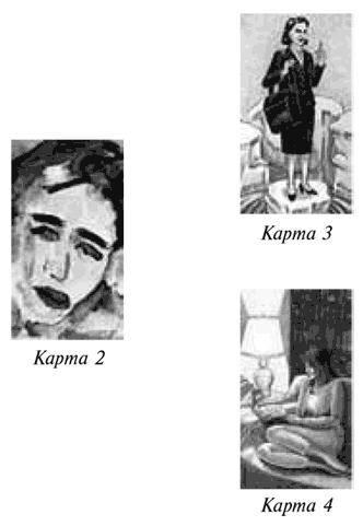Недолюбленные дети: признаки, последствия, помощь. часть 1