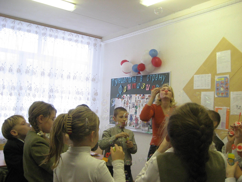 Статья на тему:  доброжелательное отношение у дошкольников | социальная сеть работников образования