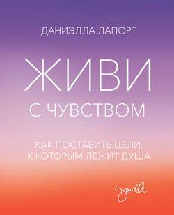 Психология: достижение успеха - бесплатные статьи по психологии в доме солнца