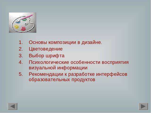 Восприятие — что это такое, свойства и виды восприятия в психологии | ktonanovenkogo.ru