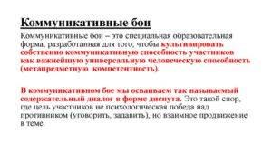 Активный ребенок во время схваток, возможно? - запись пользователя мари (id1502471) в сообществе здоровье будущей мамы и малыша в категории все о родах - babyblog.ru