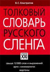 Интерпретация — что это такое | ktonanovenkogo.ru