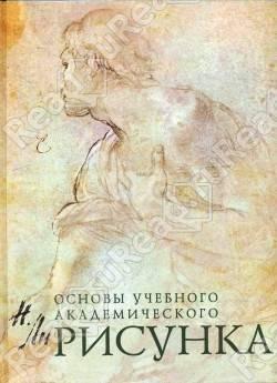 "- кедров константин александрович ""brenko"" - страница 1"