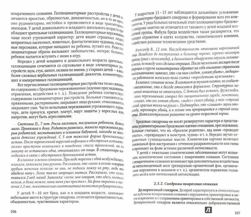 Наследственность — википедия. что такое наследственность