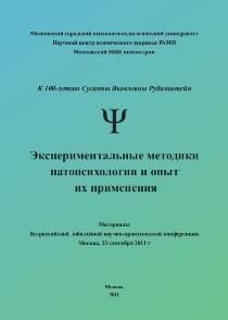 Инфантильность — что это такое, признаки инфантильного человека и причины инфантилизма   ktonanovenkogo.ru
