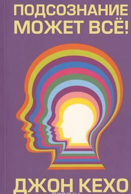 Рекомендованные книги и учебники по психологии от команды brainapps