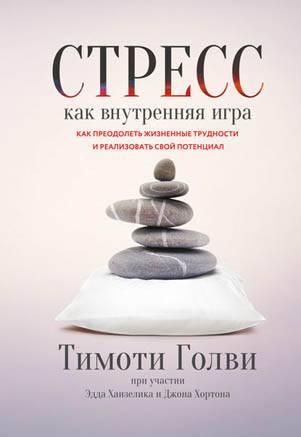 9 книг по психологии, которые помогут разобраться в своих проблемах
