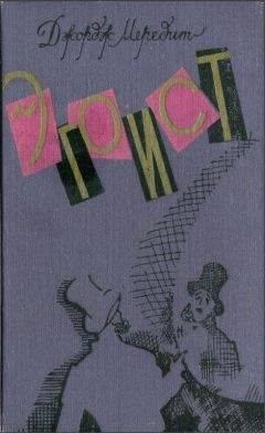 Психология: любовь и эгоизм - бесплатные статьи по психологии в доме солнца