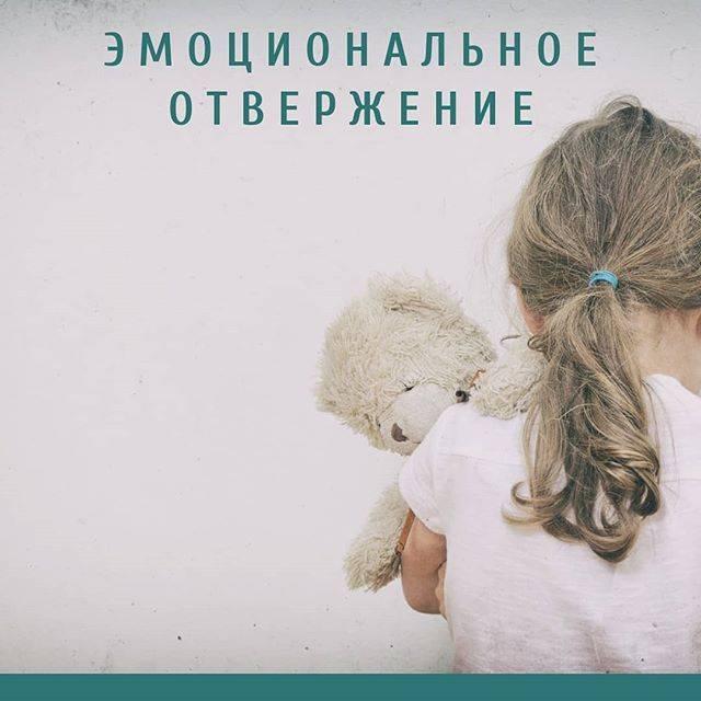 Православный взгляд на психологию
