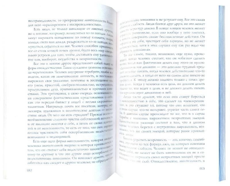 Метапсихология: что это по фрейду, проблемы, суть, принцип действия