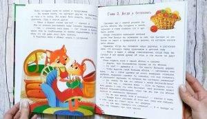 Игра в жизни ребенка младшего возраста. в какие игры играть ребенку? развитие навыков общения