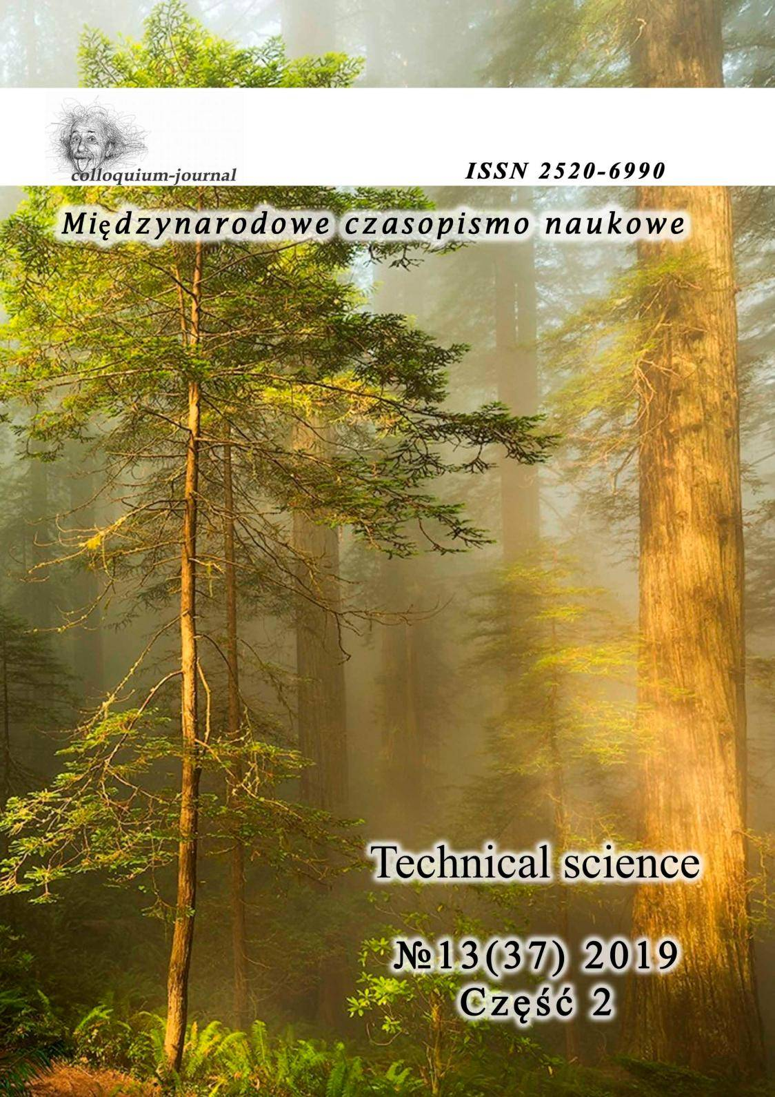Психология личности - развитие и свойства личности человека
