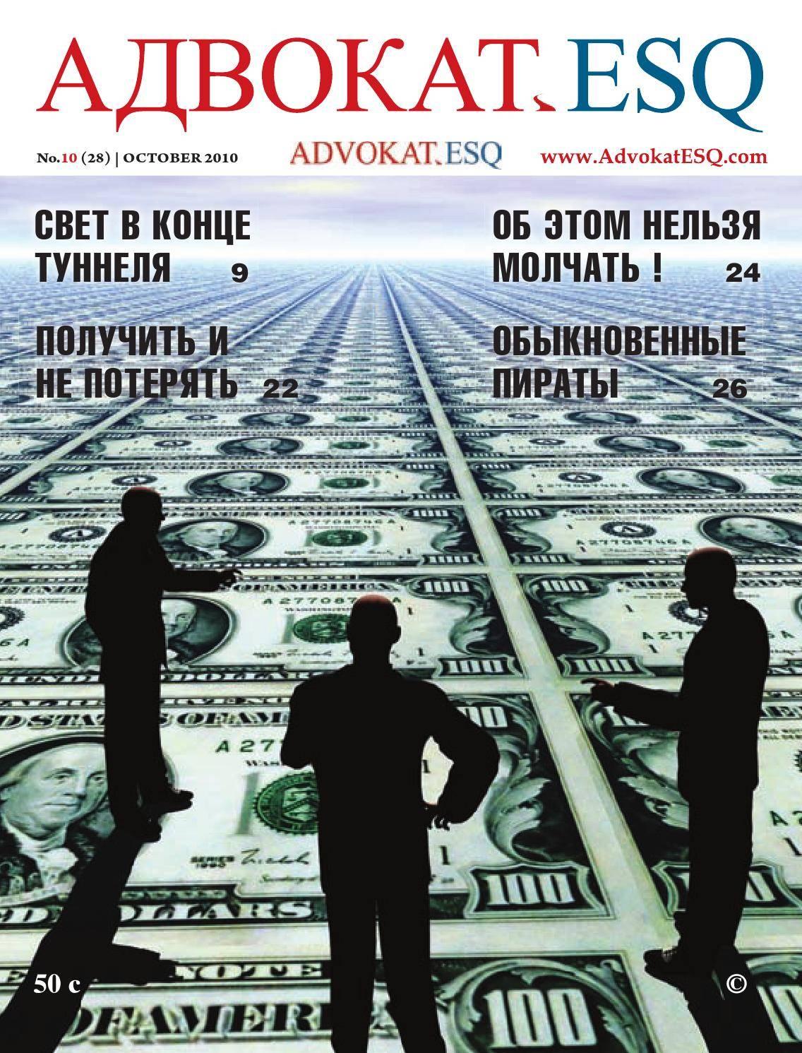 Психология отношения к деньгам: просто о важном