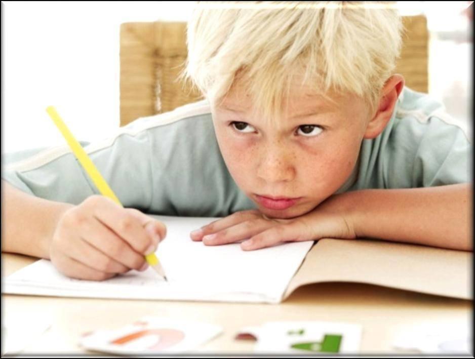 Зачем дети учатся?