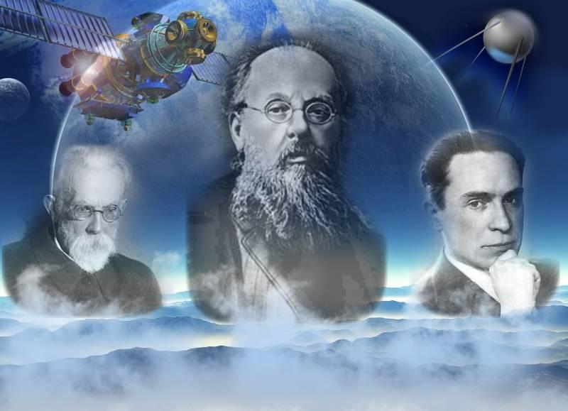 Космос (философия) википедия