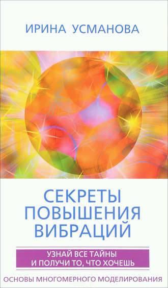 Психология: душа кампании - бесплатные статьи по психологии в доме солнца