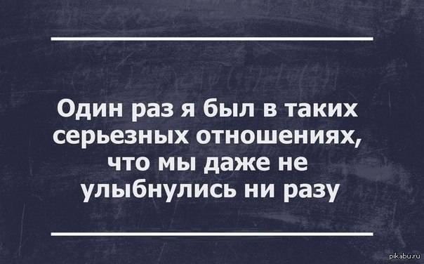 Психология отношений между мужчиной и женщиной | психология на psychology-s.ru