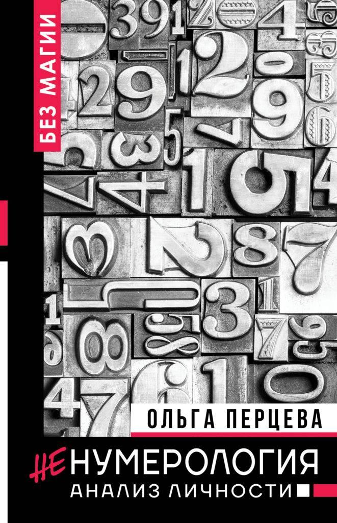 Интернальность как компонент личностной зрелости. - педагогическая психология - другая психология - psyhologyguide.ru