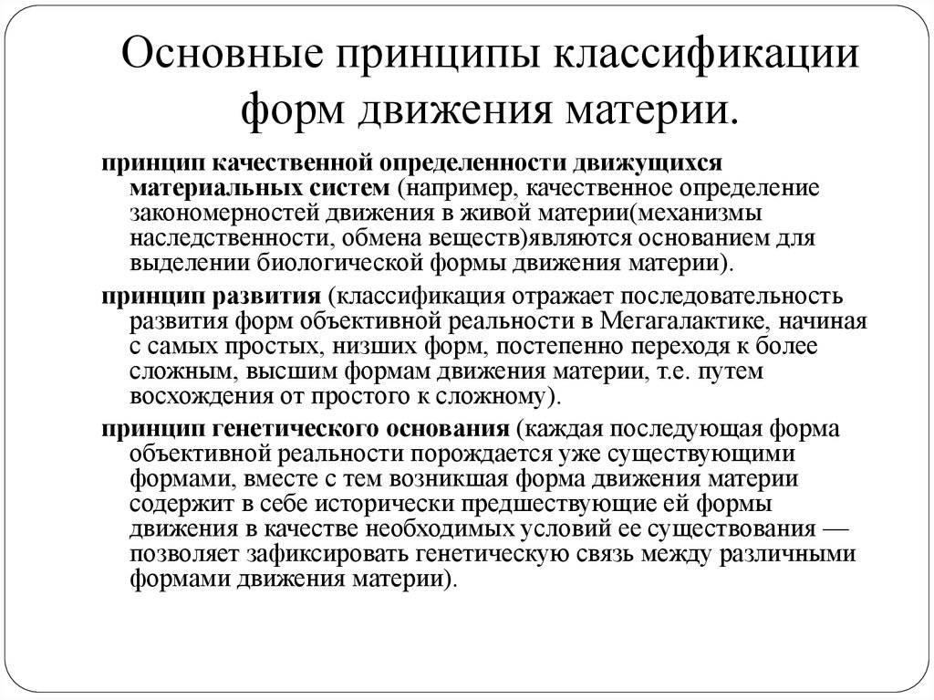 Простая правильная жизнь (19 стр.)