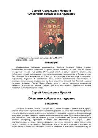 Rrumagic.com : король доступен, но не всегда : н козлов : читать онлайн