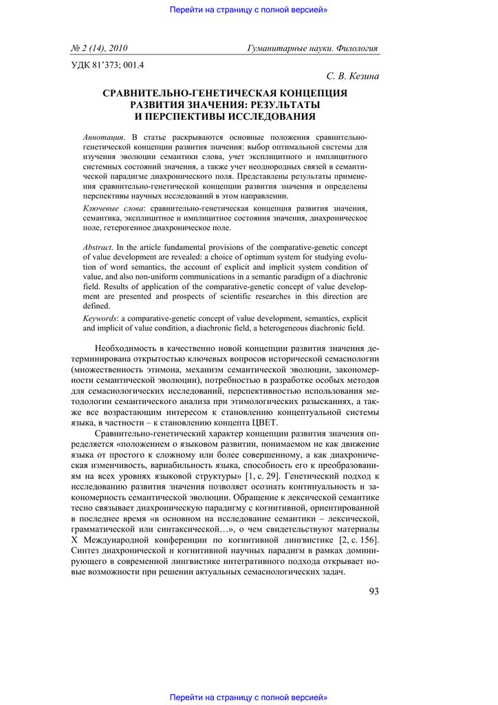 Психология перспектив - санкт-петербург, расписание семинаров и тренингов, отзывы, фото тренеров