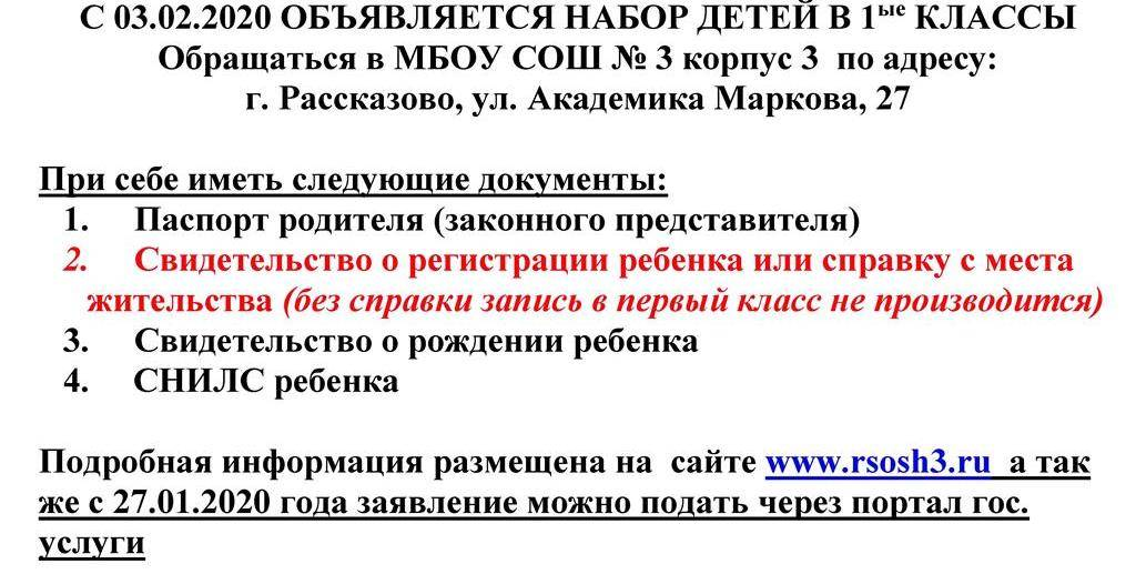 Психология: мания преследования - бесплатные статьи по психологии в доме солнца