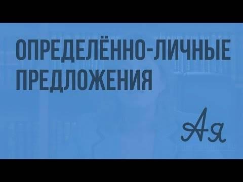 Психология: миссия - бесплатные статьи по психологии в доме солнца