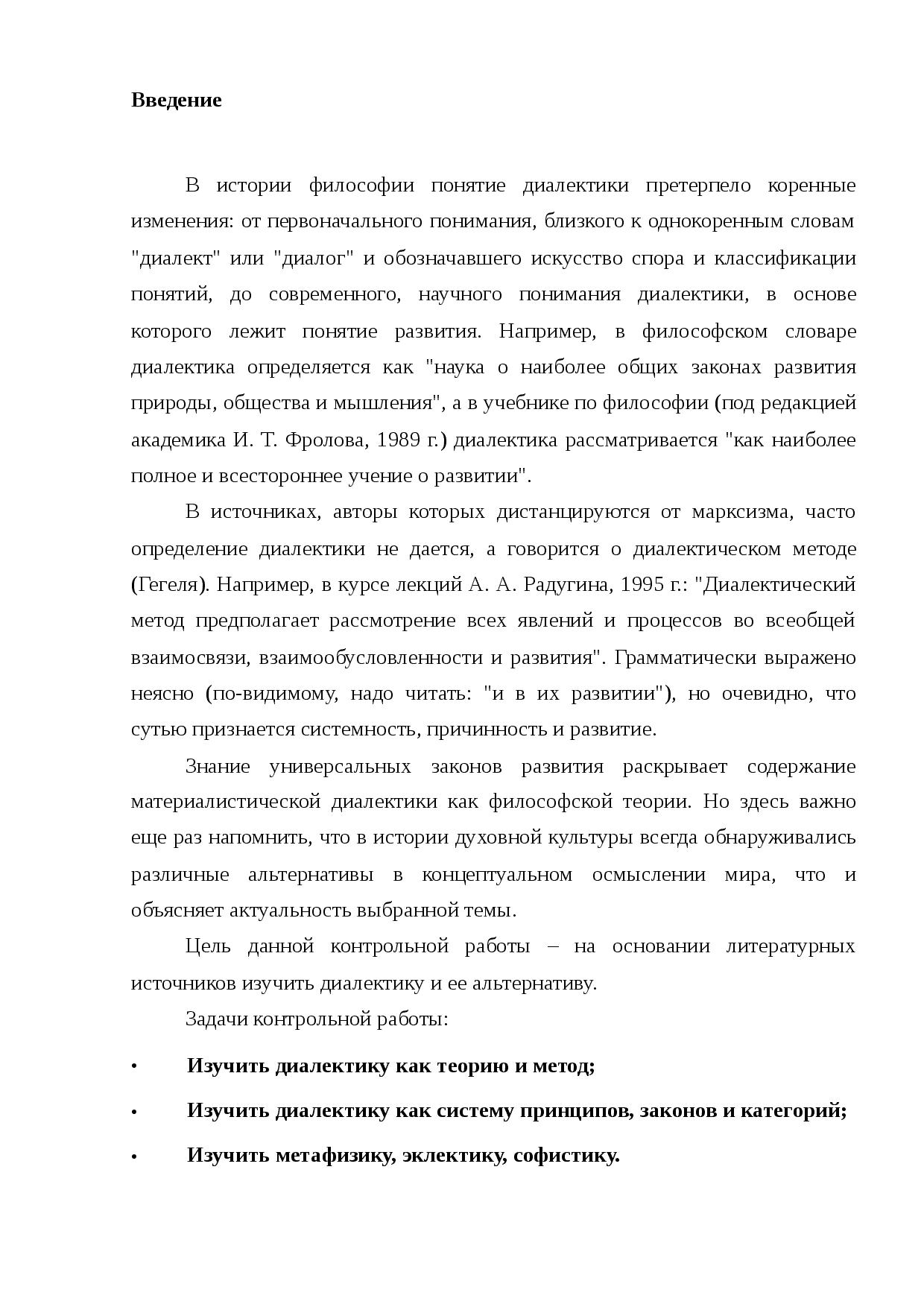 Абстракция — википедия с видео // wiki 2