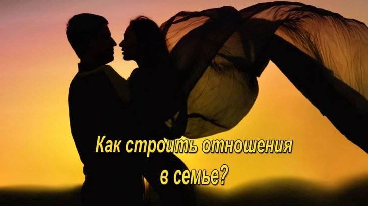 Психология: сложные отношения - бесплатные статьи по психологии в доме солнца