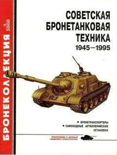 Прочитайте онлайн jane   легкий плавающий танк пт-76 (россия)