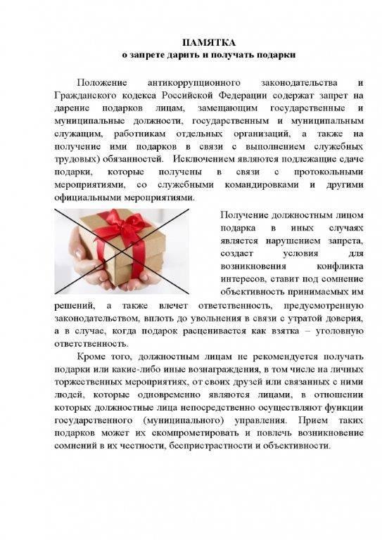 Константин романовпсихологическая культура личности