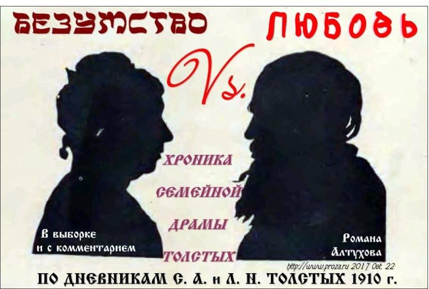 Мужчина и женщина: как стать женой гения - odnako.su