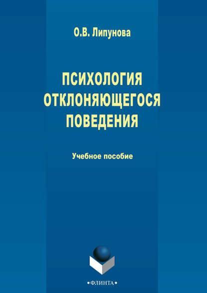 Пропедевтика — википедия с видео // wiki 2
