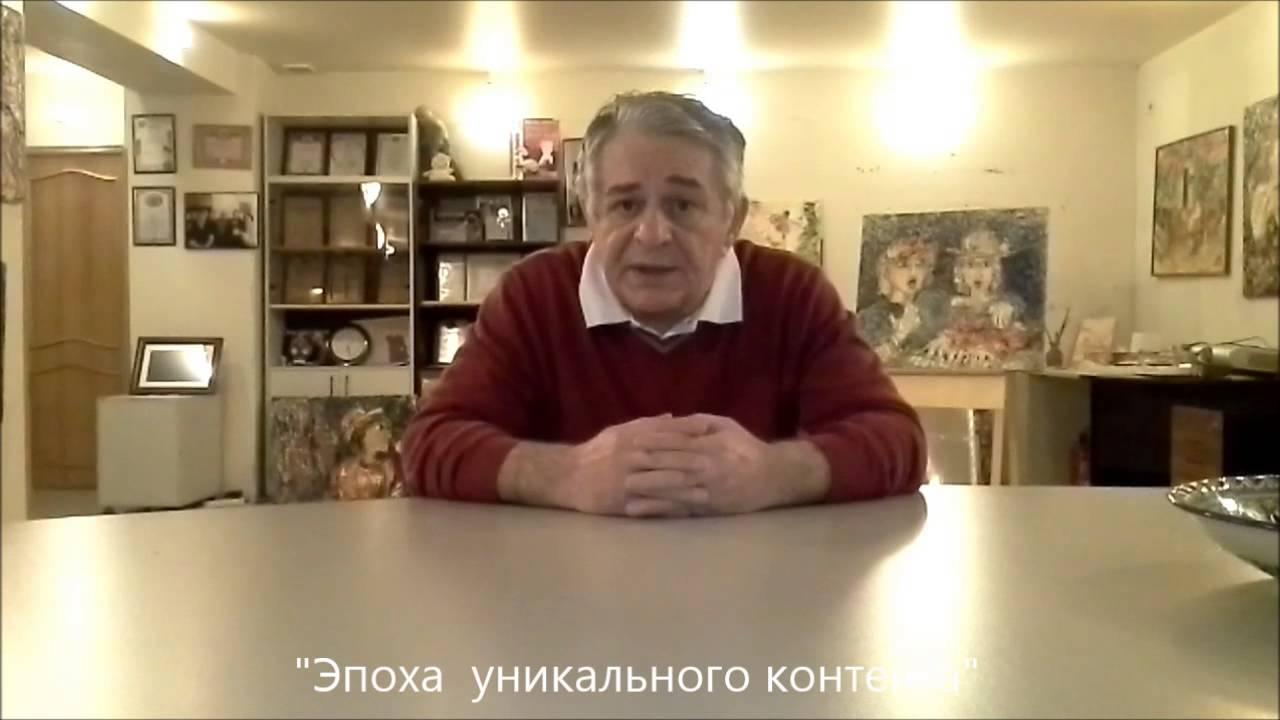 Система саморегуляции «синхрометод ключ» хасая магомедовича алиева. часть 1 читать онлайн