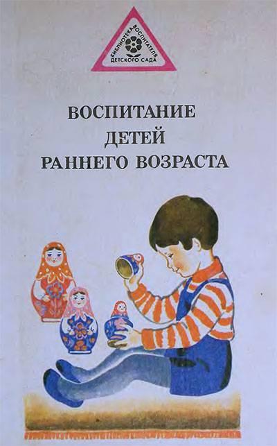 Как приучать к социуму? - запись пользователя татьяна (asterr) в сообществе воспитание, психология - от года до трех в категории чужие люди и ребенок - babyblog.ru