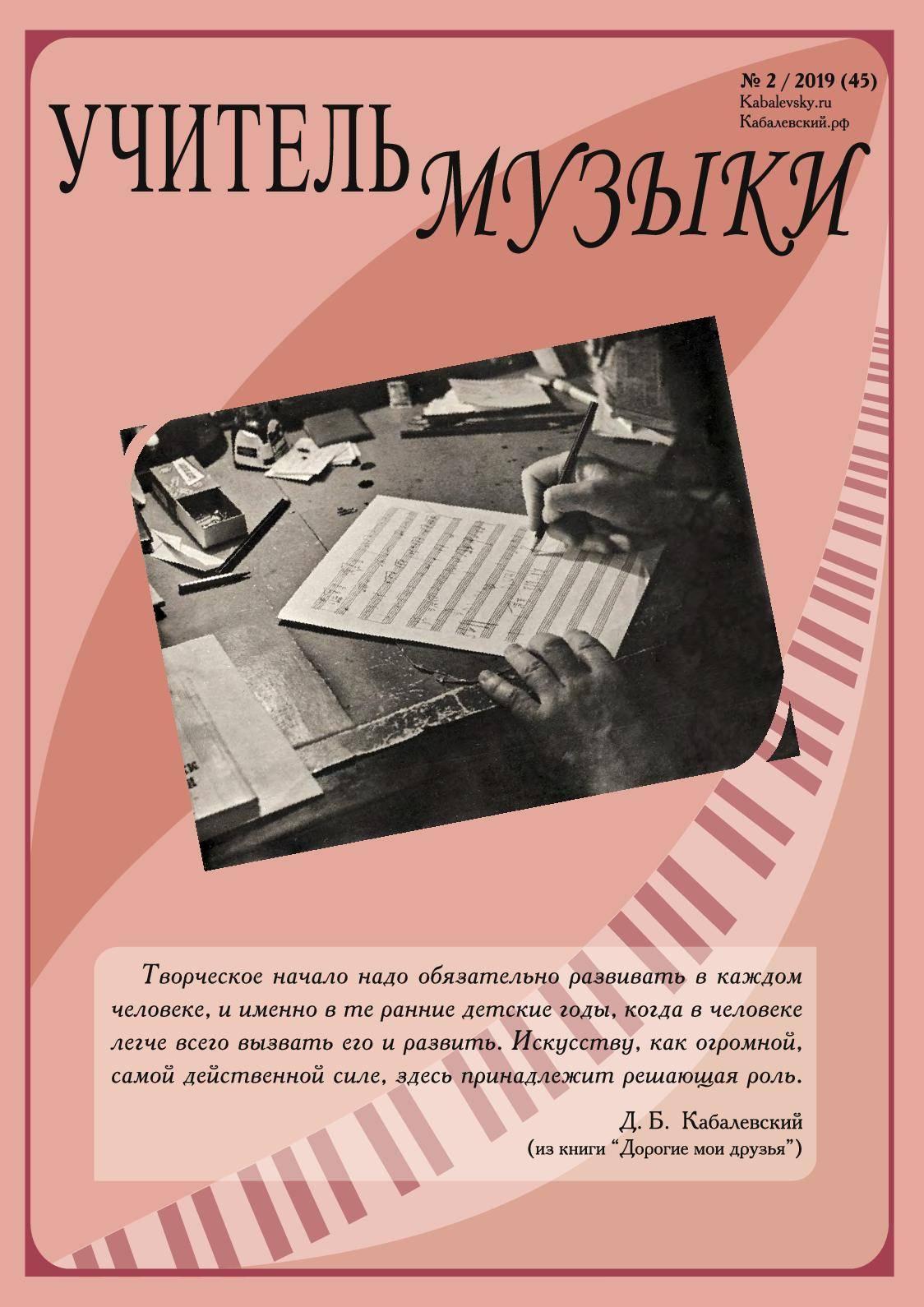 Rrumagic.com : принцип трех к : мераб мамардашвили : читать онлайн