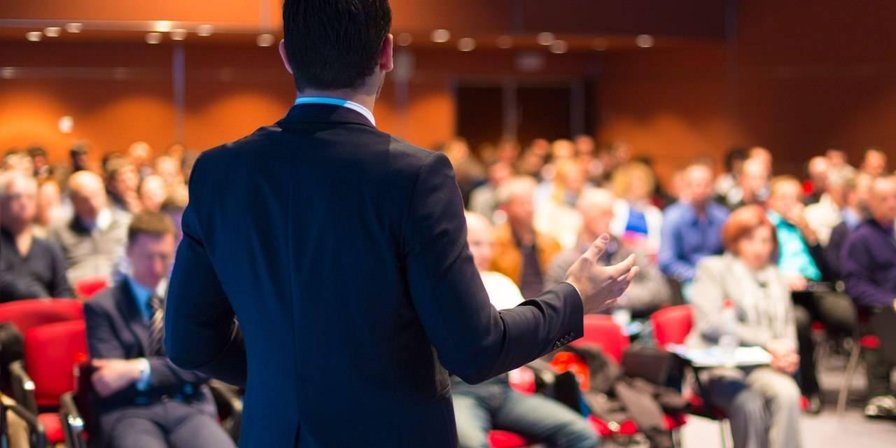 Психология публичного выступления