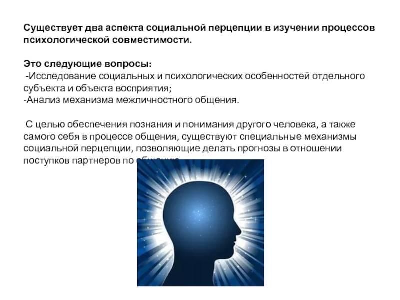 22 психологических эффекта, которые искажают восприятие реальности