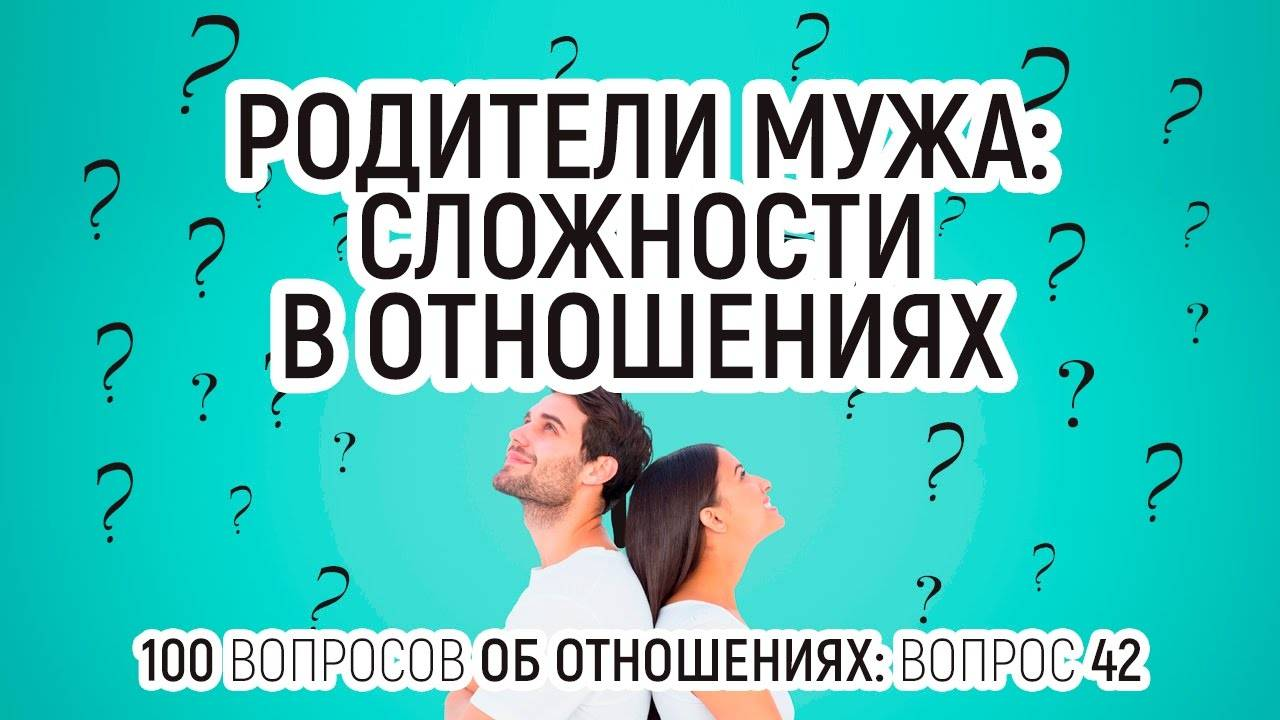 Трудная любовь к трудному мужчине: отношения и психология - женская социальная сеть myjulia.ru