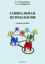 Социальная фасилитация: описание феномена, примеры