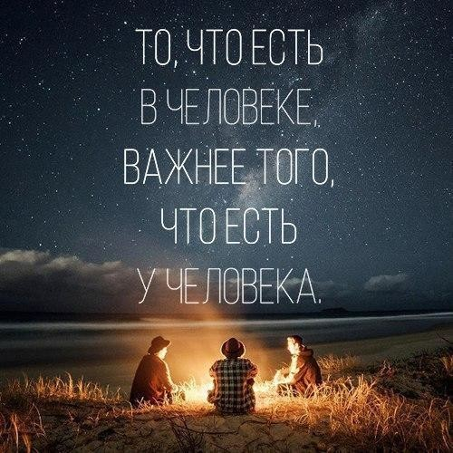 Ярость. статья. психология взаимоотношений. самопознание.ру
