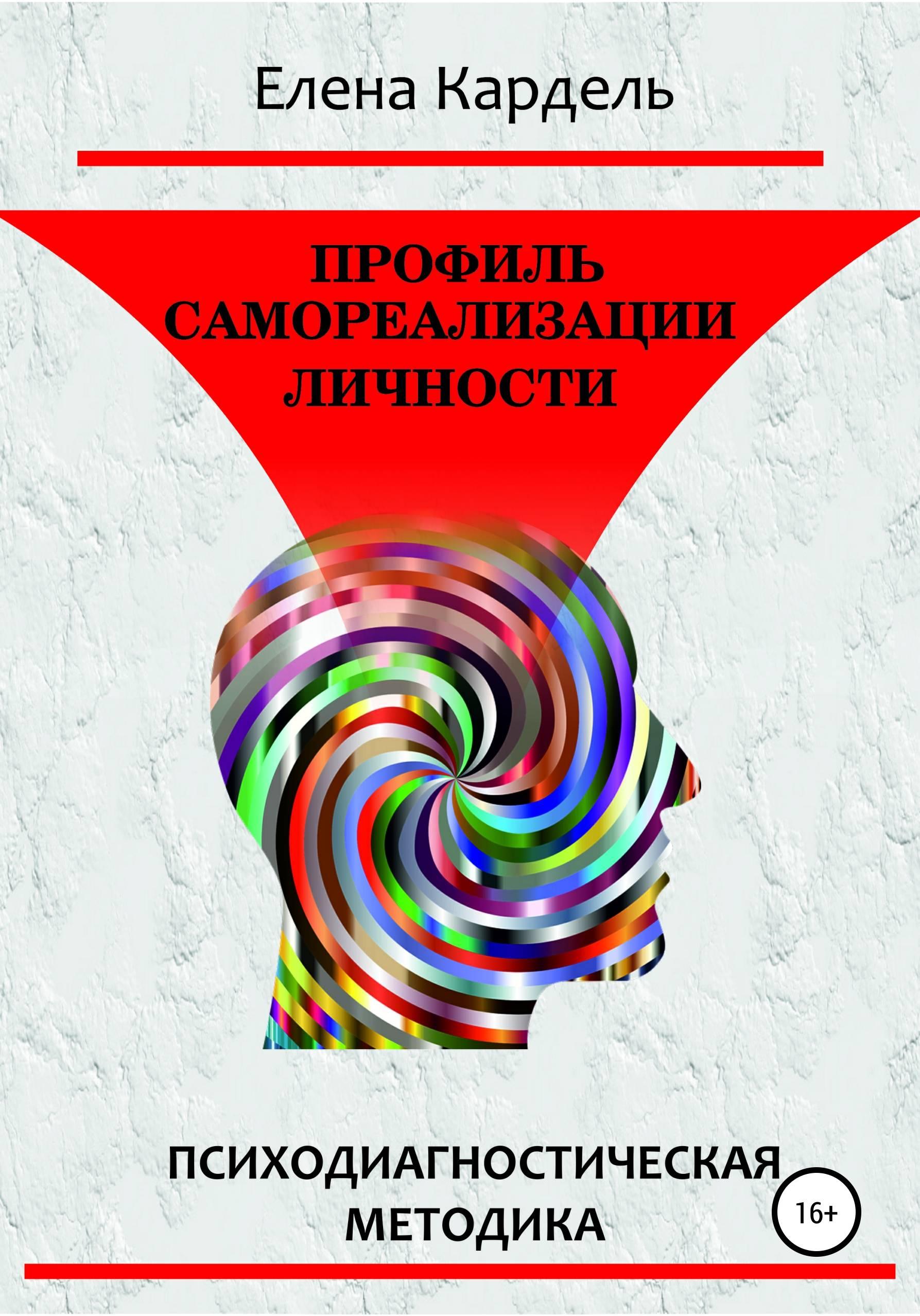 Внутренняя и внешняя референция - сайт помощи психологам и студентам