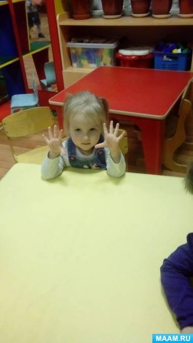 Hl-lab гимнастика для пальчиков