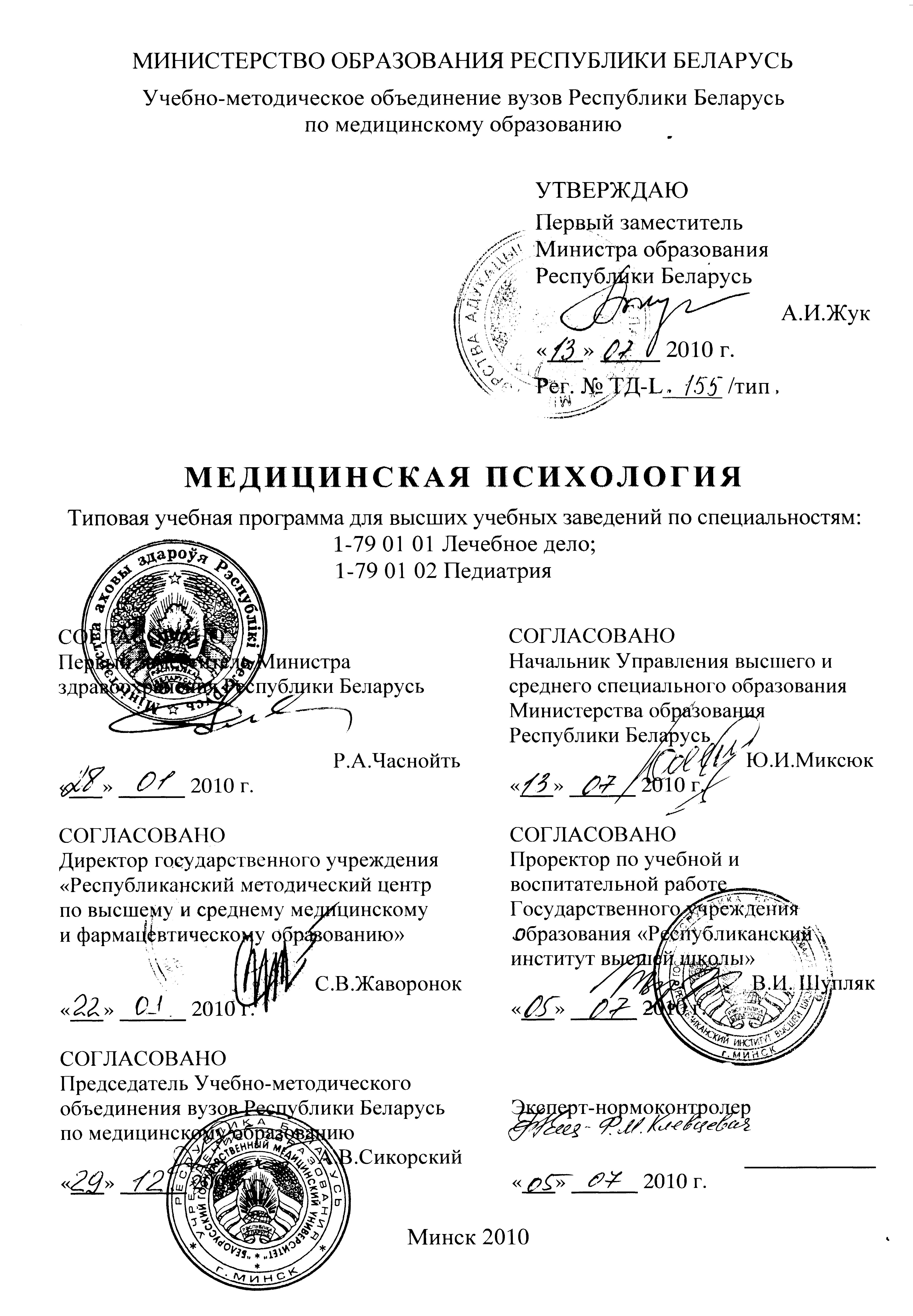 Авторский сайт доктора капитоновой - психология больного человека
