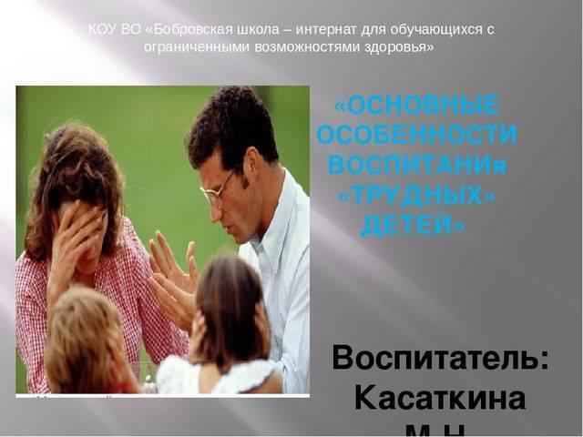 Как понять, что подросток вами манипулирует: важные советы родителям