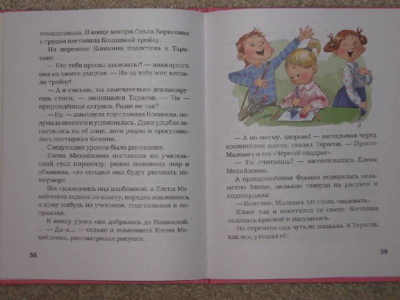 Читать онлайн книгу аномалии родительской любви - евмений игумен (перистый) бесплатно. 1-я страница текста книги.