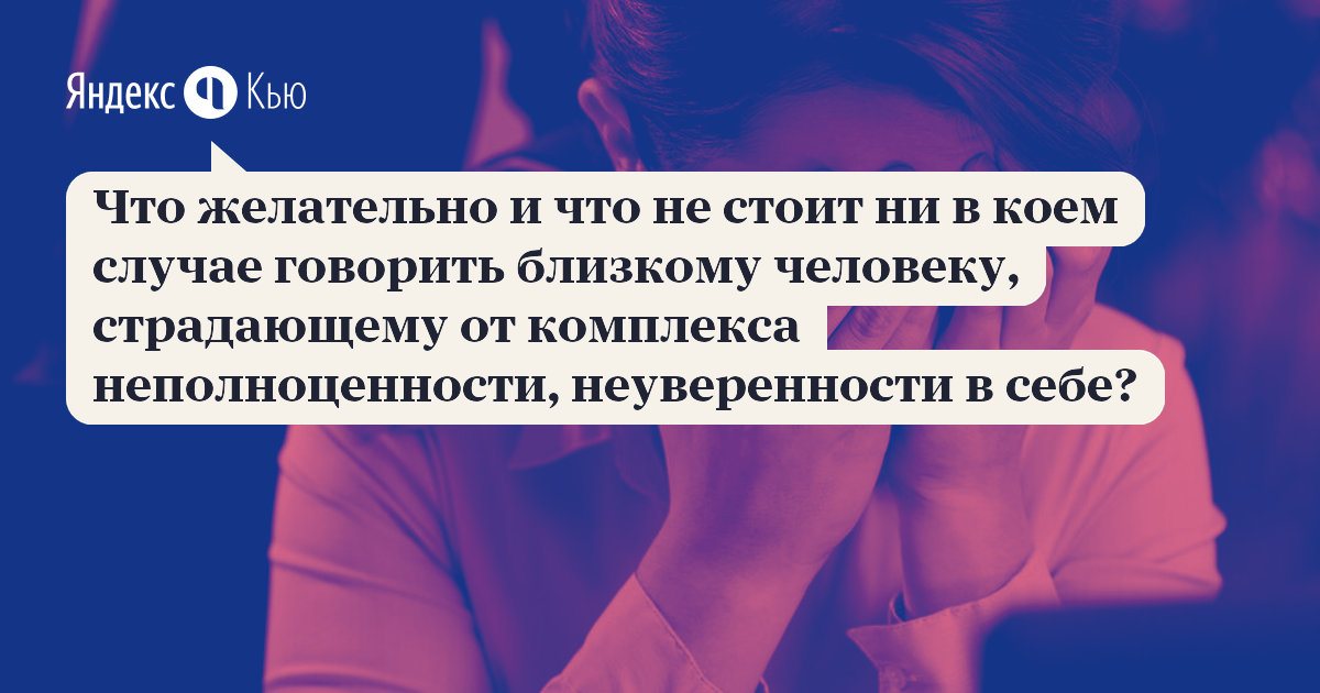 Ложные воспоминания: почему не все, что мы помним, было на самом деле – москва 24, 23.03.2016